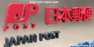 suivi de colis japan post