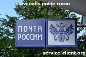 suivre colis poste russe